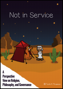 Not-in-Service (Front cover)